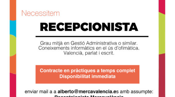 Estem contractant: Necessitem Recepcionista